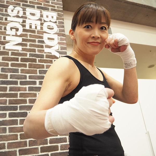 「ボクシングは有酸素運動だから痩せる ...
