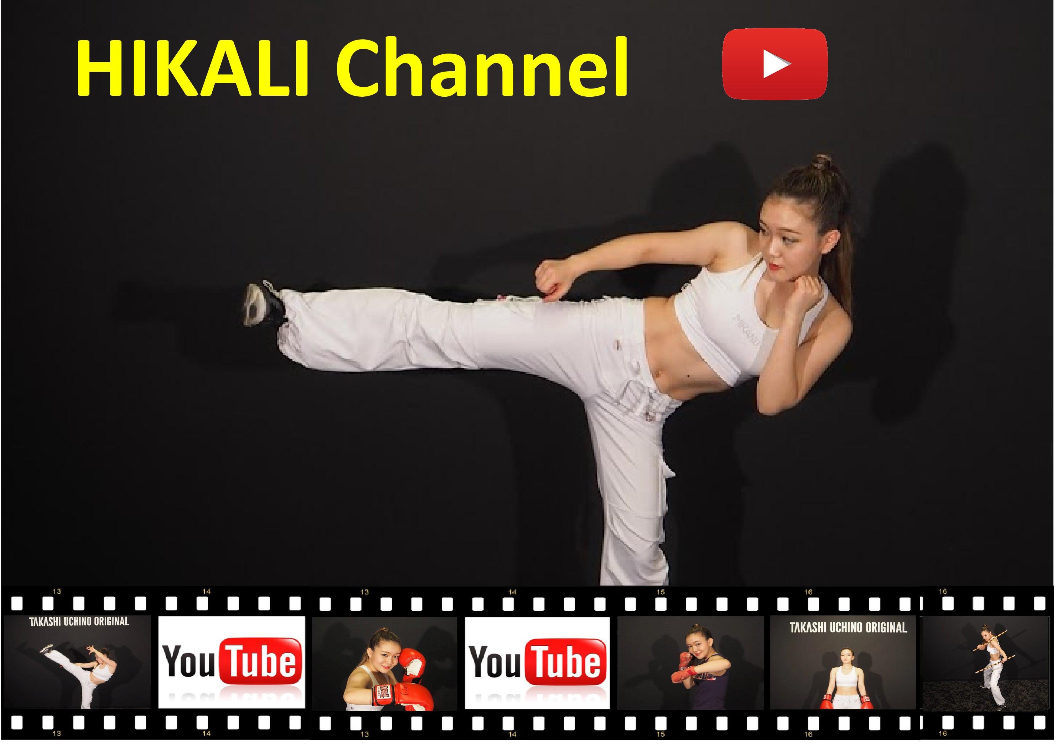 HIKALI チャンネル