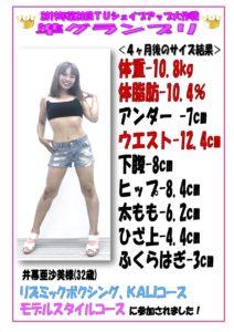 受賞者発表ポスター2